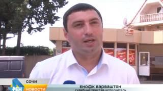 В Сочи под снос пошла девятиэтажка на Виноградной Новости Эфкате Сочи