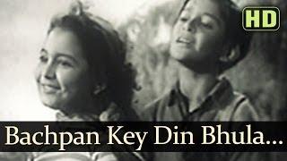 Bachpan Ke Din Bhula Na HD Children Song  Deedar Songs  Dilip Kumar  Nargis  Mohd Rafi