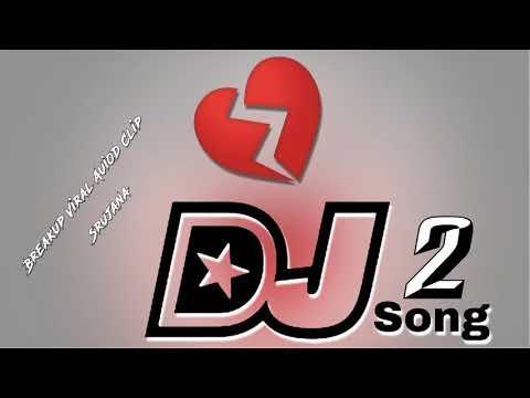 Srujana Full Song Audio Clip Breakup Dj Song | Dj Karthik Fz Rasoolpura