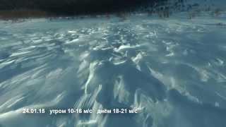 Перевал Дятлова, январь 2015, сильный ветер