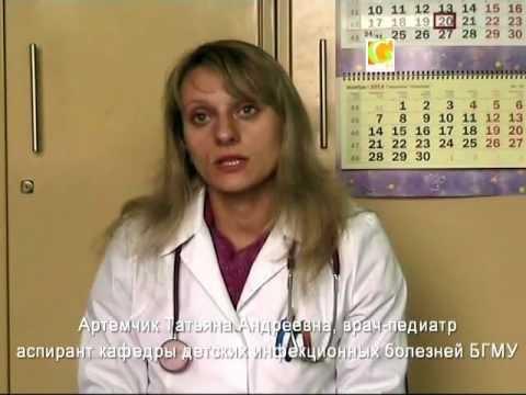 Что обозначает уво при лечении гепатита