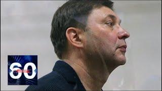 Подозреваемый в госизмене Вышинский будет доставлен в СИЗО Киева. 60 минут от 20.06.18