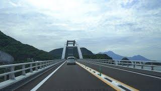 「天城橋新天草一号橋」渡り初め2018.5.20