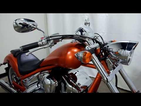 2011 Honda Fury™ in Eden Prairie, Minnesota - Video 1