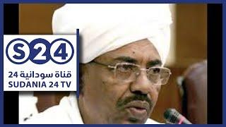 الرئاسة : واثقون من نجاح حملة جمع السلاح واذا اضطررنا سنواجه موسي هلال - مانشيتات سودانية