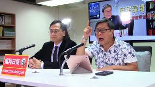 黃毓民 毓民踩場 180531 ep995 p1 of 2  旺角義士重判 MyRadio 呼籲提供人道援助
