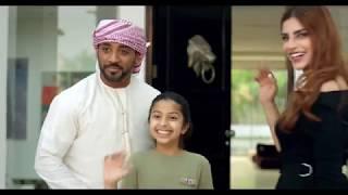 راشد ورجب - الإعلان الرسمي | Rashid and Rajab - Official Trailer