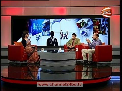 বিশ্ব ডায়াবেটিস দিবস ২০২০: প্রতিরোধ ও প্রতিকারে করনীয় | সুস্থ থাকুন প্রতিদিন | 14 November 2020