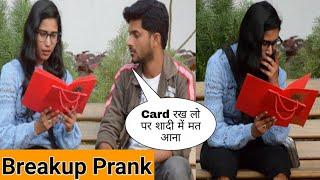 Breakup Prank On My Girlfriend | Friend | Gone Emotional 😭 | Tukka