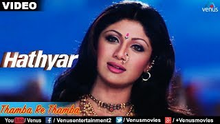 Thamba Re Thamba (Hathyar) - YouTube