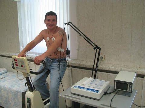 Лечение от диабета в кв