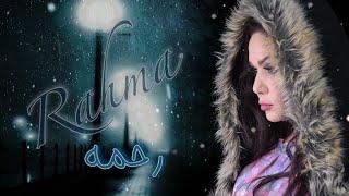 Rahma - Ana Yes'ab Alaya (Lyrics Video) | رحمه - أنا يصعب عليا - كلمات تحميل MP3