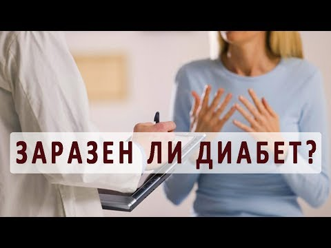 De lhypertension artérielle chez les diabétiques de type 2