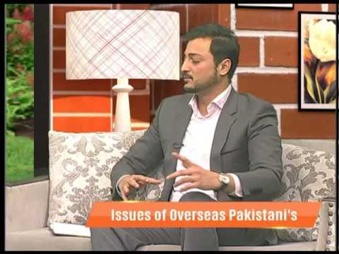 WTM Issues of Overseas Pakistani's