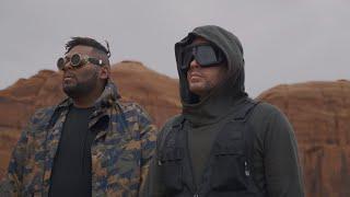 Confia - Funky feat. Musiko (Video)