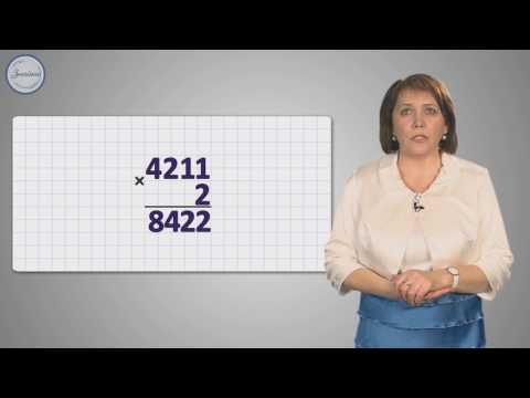 Умножение на однозначное число столбиком