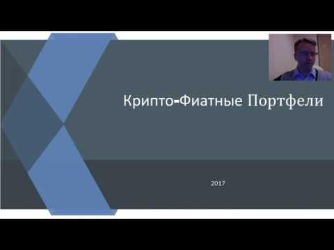 Владимир соловьев криптовалюта
