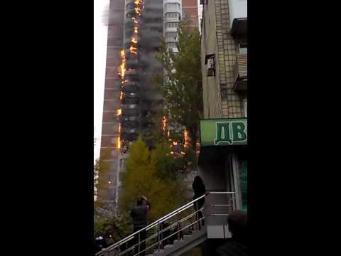 Fire at Donetsk skyscraper