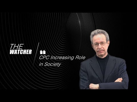 The Watcher: CPC Increasing Role in Society
