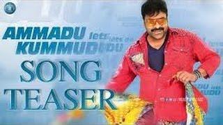 AMMADU Lets Do KUMMUDU  Full Song With Lyrics  Khaidi No 150  Chiranjeevi Kajal  DSP