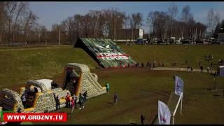 13 МАЯ 2017 ГОДА В ЧЕЧЕНСКОЙ РЕСПУБЛИКЕ ПРОЙДЕТ «ГОНКА ГЕРОЕВ»