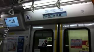 【17インチLCD+三菱細型LCD】都営地下鉄大江戸線12-600形2次車12-641F乗車動画 六本木→赤羽橋