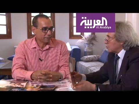 العرب اليوم - شاهد: روائي مغربي يعيش في عزلة مع كتاباته وأشجاره