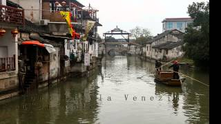 preview picture of video 'Shanghai Suzhou'