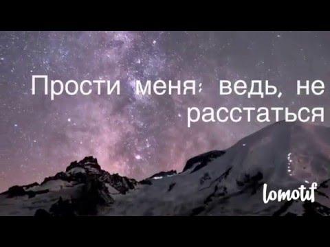 Песня любавин сергей счастье в долгу у несчастья