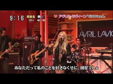 Avril Lavigne - Girlfriend + Interview @ Japanese TV show 19/11/2013 - HD