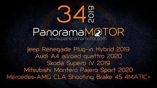 PanoramaMotor 34 | 2019 | Información y Review de coches