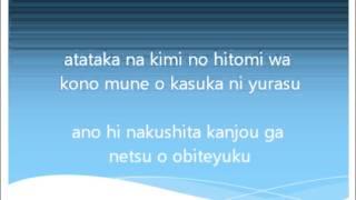[Sword Art Online] Startear lyrics