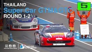 Thailand_Super_Series - Chang2016 R02 Super Car Full Race