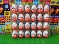 24 Kinder Surprise Eggs Toys 2008 Series