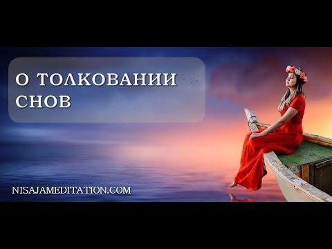 Что такое астрология статья
