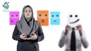 آموزش شخصیت شناسی و رفتار شناسی