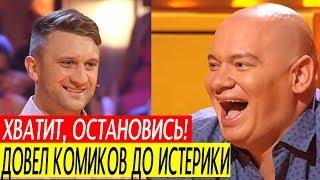 Белорус отжигает на Рассмеши Комика - Песня про Киркорова порвала зал ДО СЛЕЗ!