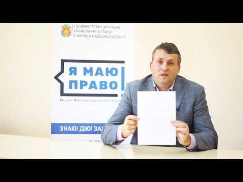 Поновлення прав членам «Агрофірми Маріампольська»
