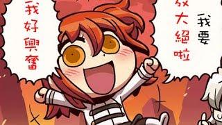 Beast III/R  - (Fate/Grand Order) - 【FGO】我要放大絕囉~Beast III (R) 3回終了!#CCC組 ~深海電脳楽土 SE.RA.PH~