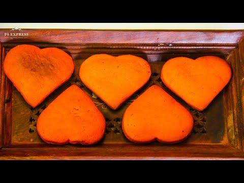 Valentine Cookie | Valentine's Day Special Recipe | Easy Cookie Recipe