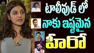 Kajal Aggarwal Exclusive Interview on Ranarangam | Sharwanand | Kalyani Priyadarshan | Mirror TV