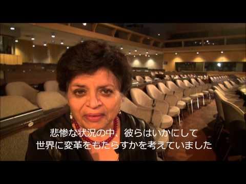 AFS日本60周年お祝いメッセージ_Ms. Vishakha Desai