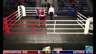 Казах показал настоящий бокс(Ербосынулы Айдос)