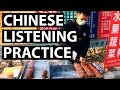 Chinese Listening Practice - Ordering Street Food