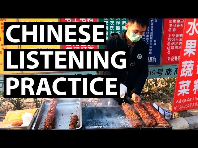 Chinese-listening-practice-ordering