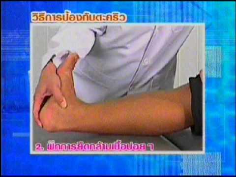ครีมสำหรับเท้าสำหรับเส้นเลือดขอด