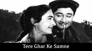 Tere Ghar Ke Samne -1963