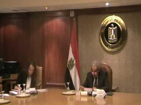 لقاء الوزير/طارق قابيل بمديرة ادارة الشرق الاوسط وافريقيا بمؤتمر اليورومني