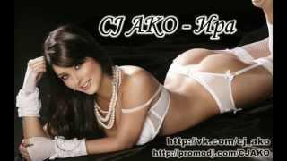 CJ AKO Ира Песня Для Любимой Иры Про Иру Ирину Красивая О Любви Ирины Ирэн