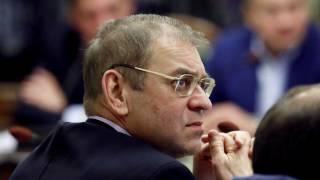 Случай с главой комитета Верховной Рады Сергеем Пашинским